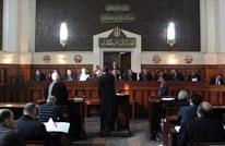 مصر.. تقرير ينتقد حكما بإعدام 9 مواطنين في محاكمة مسيسة