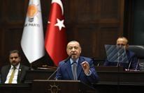 الحزب الحاكم بتركيا يقيّم الانتخابات ويتخذ هذه القرارات