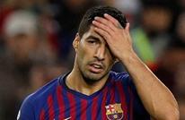 برشلونة يكشف مدة غياب نجمه سواريز بسبب الإصابة