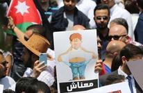 ارتفاع إجمالي الدين العام الأردني 3.5 بالمئة في 2018
