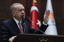 أردوغان يعلن أسماء مرشحي حزبه للبلديات الكبرى