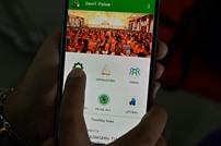 """تطبيق إلكتروني في إندونيسيا للإبلاغ عن """"الهرطقة"""""""