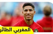 بعد تألقه مع الأصفر.. هل يضم دورتموند المغربي حكيمي؟