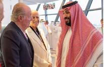 إنفو باي: ملك إسبانيا السابق يقترب من أصدقائه السعوديين