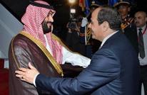 """موقع بريطاني: السعودية تقطع """"النفط المجاني"""" عن مصر"""