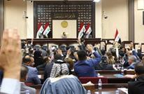 برلمان العراق ينهي فصله الأول دون إقرار قوانين.. هذا السبب