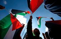 """""""يوم غضب"""" فلسطيني تزامنا مع مراسم التطبيع بواشنطن"""