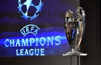 أبطال أوروبا.. تعرف على 8 فرق ضمنت تأهلها لدور ثمن النهائي