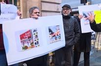 """نشطاء يطالبون الرياض بكشف مصير """"مختطفي العمرة"""" (شاهد)"""