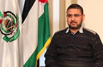 حماس ترد على دعوات فتح لإجراء انتخابات: جاهزون في أي وقت