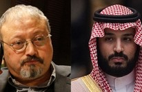 كشف شهادة سرية لسعودي بتورط ابن سلمان بقتل خاشقجي