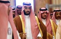 مجتهد: جدل عنيف بين آل سعود وابن سلمان.. ماذا عرضوا؟