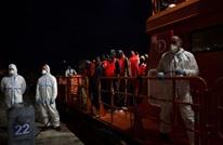 مئات المهاجرين يصلون إلى إسبانيا بعد إنقاذهم قبالة ليبيا