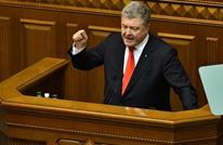 الرئيس الأوكراني يستنجد بالغرب: بوتين يسعى لضم بلدي بأكمله