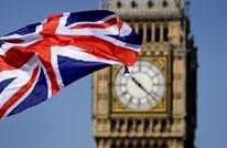 بريطانيا تنصح رعاياها بتجنب السفر إلى العراق وإيران
