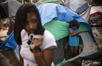مهاجرات ضمن قافلة أمريكا الوسطى يبدأن إضرابا عن الطعام