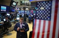 كيف تأثرت الأسواق العالمية برفع الفائدة الأمريكية؟
