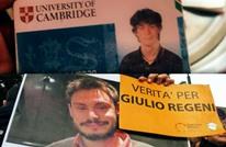 محطات خطف وقتل الإيطالي ريجيني في مصر (إنفوغراف)