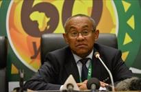الكاف يسحب تنظيم بطولة كأس أفريقيا من الكاميرون
