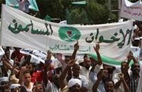 إسلاميو السودان.. قصة النشأة والمعارضة والحكم (1من3)