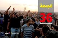 """إصابات بمسيرات العودة بغزة بجمعة """"التضامن مع فلسطين"""""""