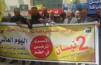 """""""عربي21"""" تكشف تفاصيل ما يتعرض له نادي الأسير الفلسطيني"""