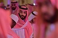 """""""صندي تايمز"""": السعودية تواجه مخاوفها وحيدة في المنطقة"""
