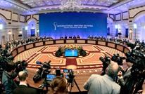 """بعد تأجيلها.. كازاخستان تحدد موعد جولة """"أستانا"""" حول سوريا"""