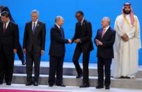 """""""رايتس ووتش"""" لمجموعة العشرين: حاسبوا السعودية (شاهد)"""