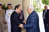لقاء يجمع بين عباس والسيسي في القاهرة.. هذا ما بحثاه