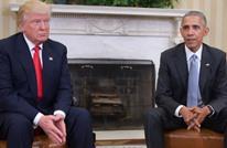 """أوباما يهاجم ترامب في تشييع """"جون لويس"""".. لهذا السبب"""