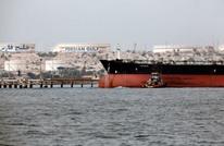 """اجتماع لـ""""أوبك+"""" يبحث تخفيف القيود على إمدادات النفط"""