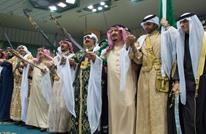 """""""آل سعود"""".. نظام ملكي قديم يسيطر عليه فرع """"السديريون"""" (طالع)"""