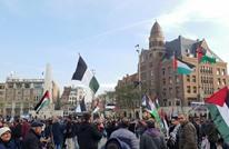 وقفة فلسطينية بهولندا في الذكرى 101 لوعد بلفور (صور)