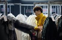 إليك أخطاء النساء الشائعة عند اختيارهن الملابس