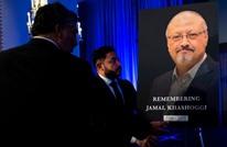 مشروع قرار بالكونغرس لمحاسبة الرياض على قتل خاشقجي
