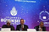 دعوة من مسؤول تركي سابق للملك سلمان حول علماء معتقلين