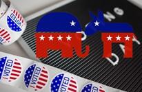 قرار قضائي أمريكي بشأن فرز أصوات البريد يُحبط حزب ترامب