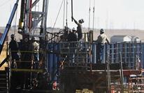 توقع زيادة الإنتاج يهبط بسعر النفط.. وتحذير من صدمة جديدة