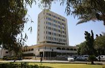 السودان تستدعي القائم بالأعمال الخارجية الليبية