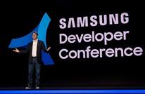 سامسونغ تكشف عن هاتف جديد بشاشة قابلة للطي (صور)