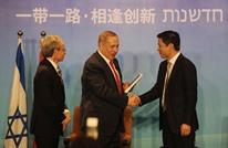 """""""هآرتس"""": توجه إسرائيلي لتخفيف الاستثمارات الصينية"""