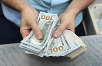 الدولار ينخفض وتوقع بمزيد من التراجع