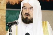 الصلابي يتنازل للقره داغي عن الأمانة العامة لعلماء المسلمين