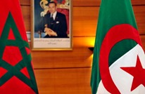 """""""علماء المسلمين"""" يدعو لدعم المصالحة بين المغرب والجزائر"""