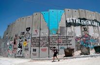 """قلق إسرائيلي من """"ثغرات"""" الجدار الفاصل بالضفة.. هكذا ستنتهي"""