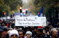 """مظاهرة بباريس ضد """"الإسلاموفوبيا"""" (شاهد)"""