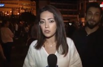 قبلة مفاجئة لمراسلة لبنانية.. مقارنة مع أخرى برازيلية (شاهد)