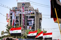 احتجاجات العراق صرخة ضد اقتصاد مترهل.. هل توقفها الإصلاحات؟