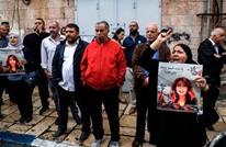 أسير أردني يضرب عن الطعام تضامنا مع مرعي واللبدي